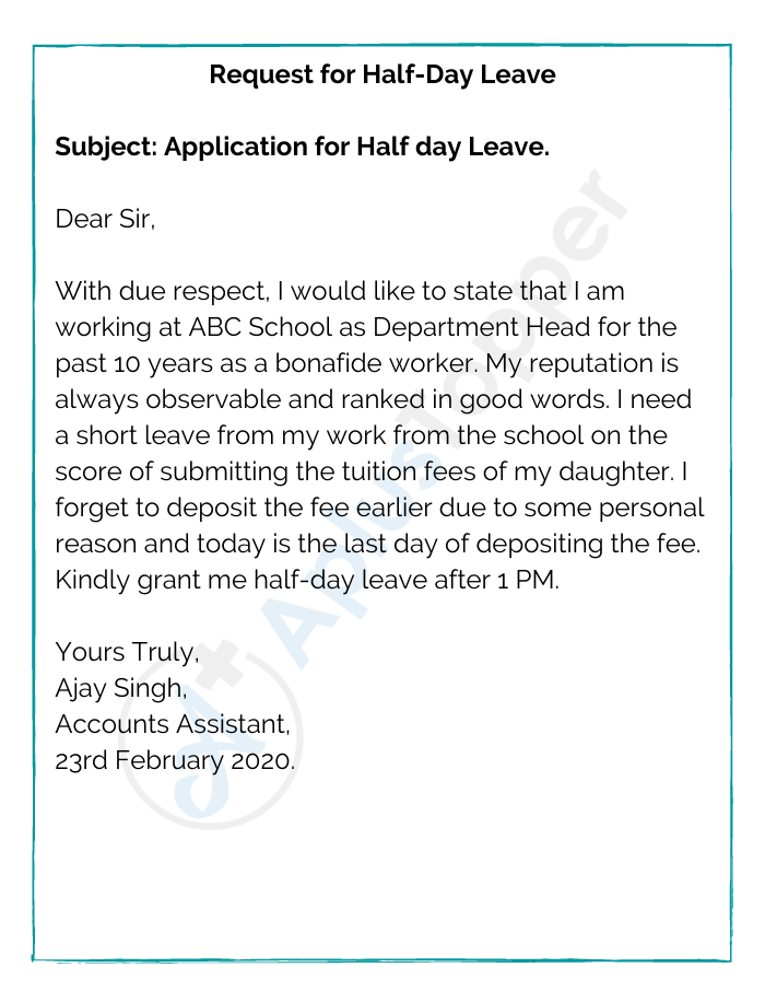 Request for Half-Day Leave
