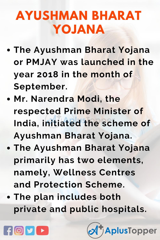 Ayushman Bharat Yojana Essay