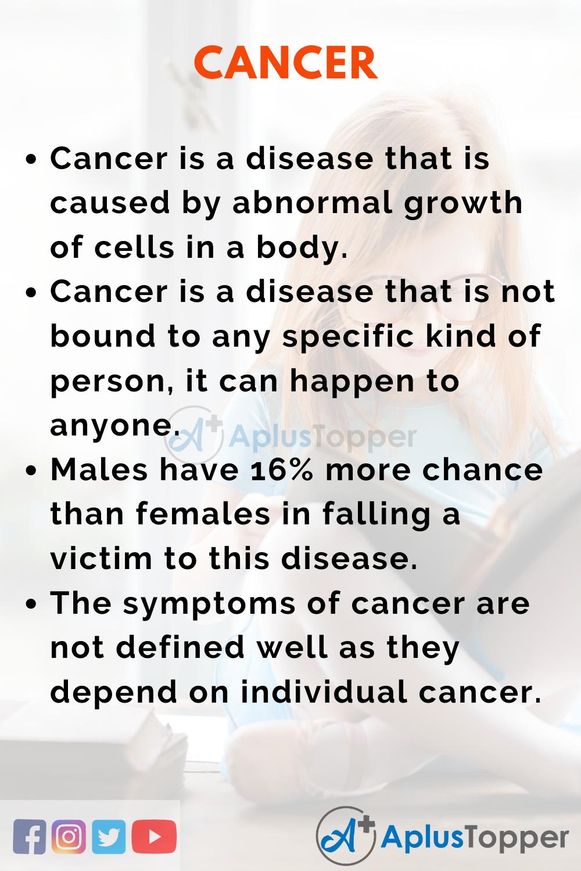Cancer Essay