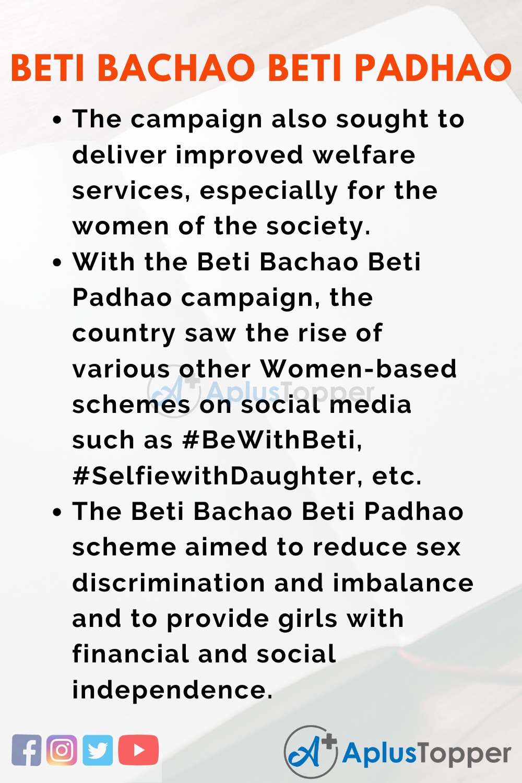 Essay About Beti Bachao Beti Padhao
