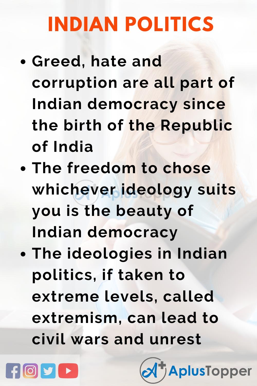Essay About Indian Politics