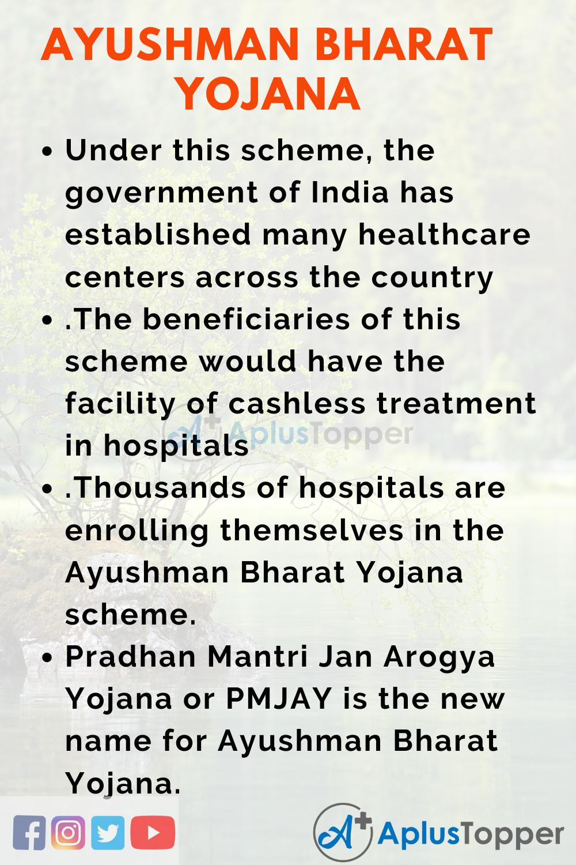 Essay about Ayushman Bharat Yojana