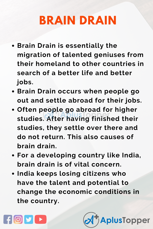 Essay about Brain Drain