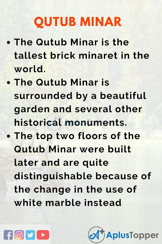 Essay about Qutub MInar