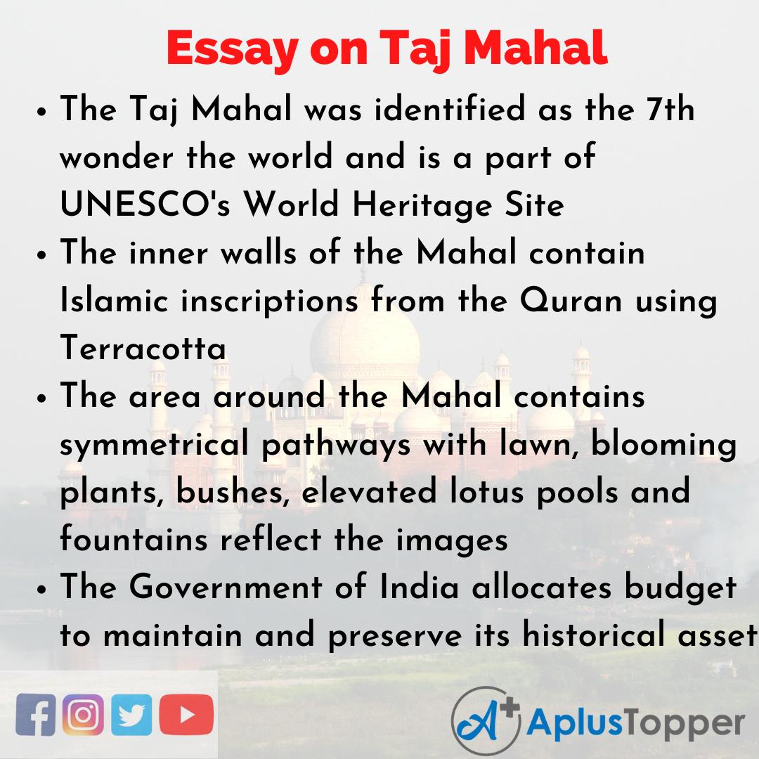 Essay about Taj Mahal
