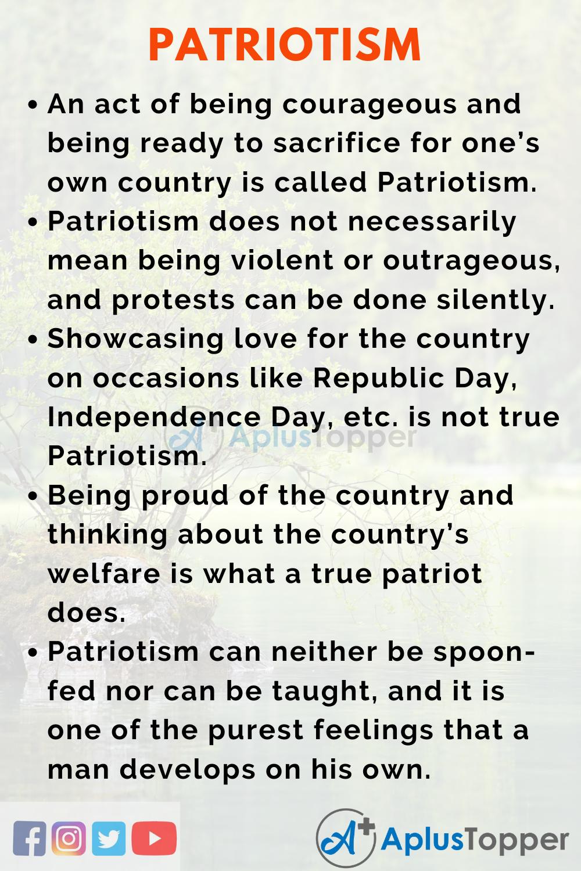 Essay for Patriotism