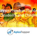 Essay on Freedom Fighters