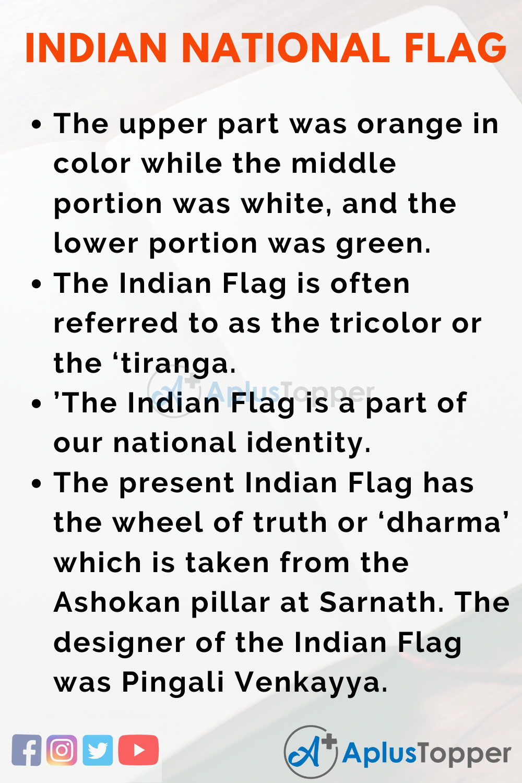 Essay on Indian National Flag