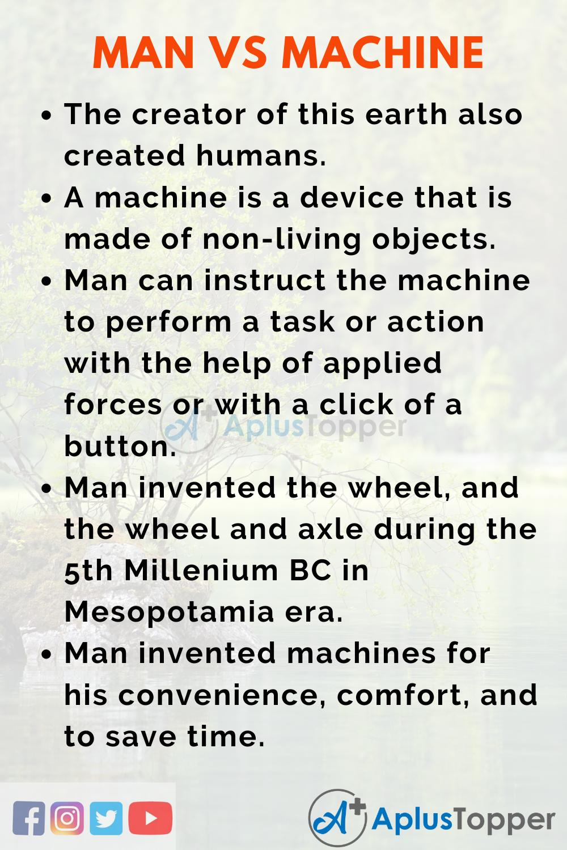 Essay on Man Vs Machine
