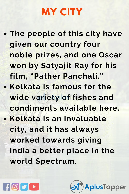 Essay writing on bangalore city site www college admission essay com bates