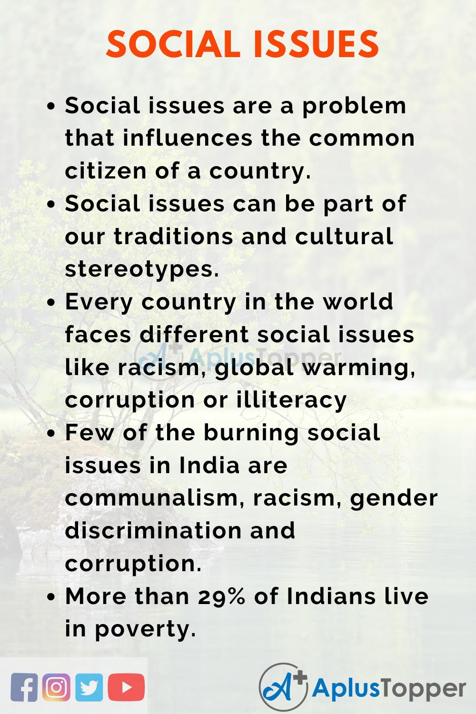 Social Issues Essay