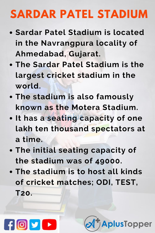 10 Lines About Sardar Patel Stadium