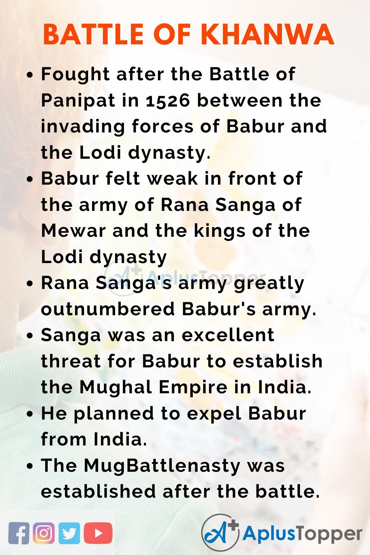 10 Lines on Battle of Khanwa for Kids