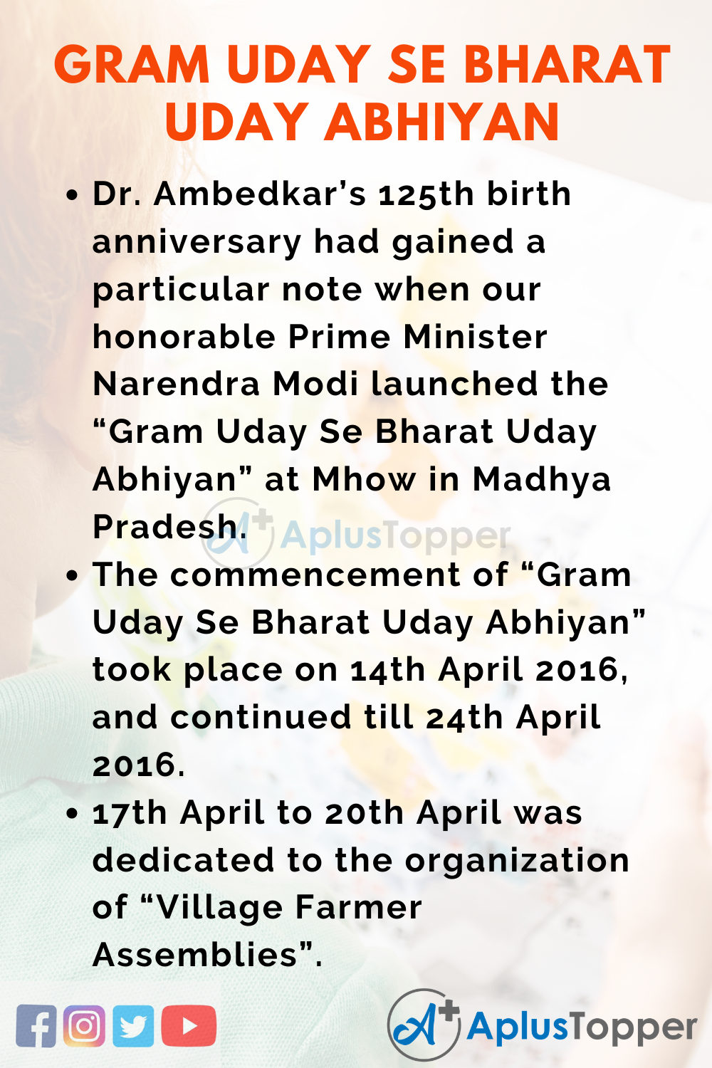10 Lines on Gram Uday Se Bharat Uday Abhiyan for Higher Class Students
