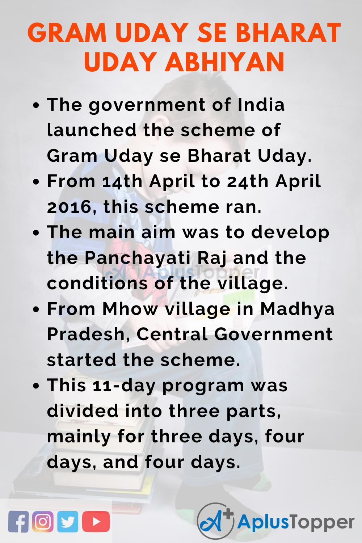 10 Lines on Gram Uday Se Bharat Uday Abhiyan for Kids
