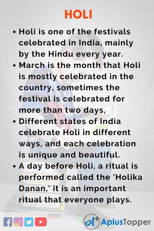10 Lines on Holi for Kids