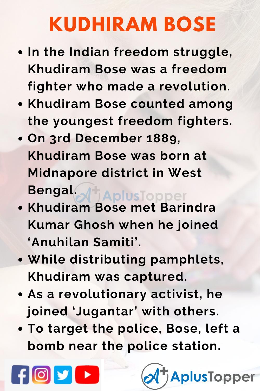 10 Lines on Khudiram Bose for Kids