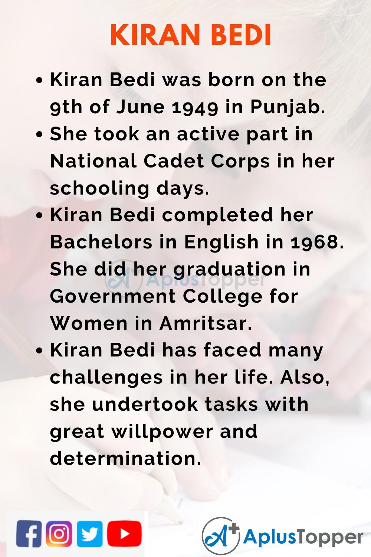 10 Lines on Kiran Bedi for Kids