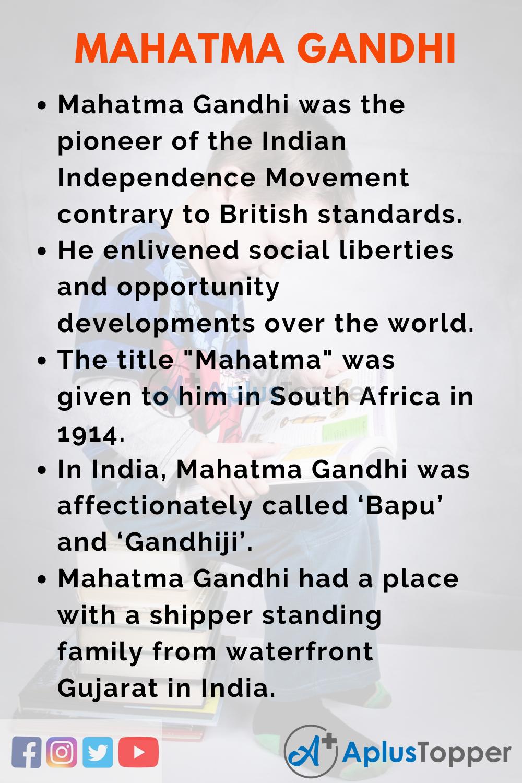 10 Lines on Mahatma Gandhi for School Students