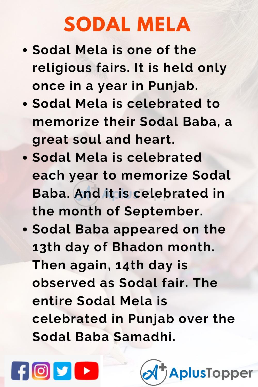 10 Lines on Sodal Mela for Kids