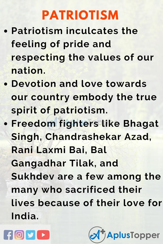 Essay about Importance of Patriotism