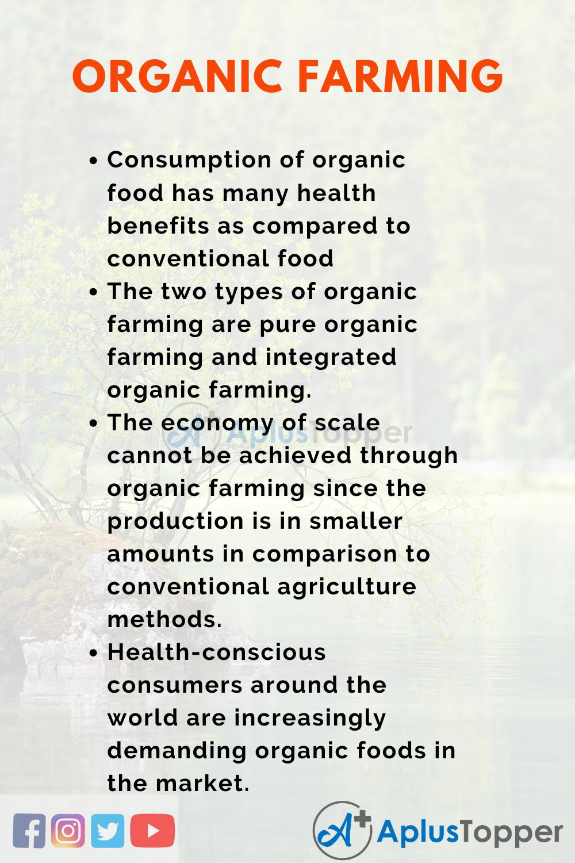 Essay about Organic Farming