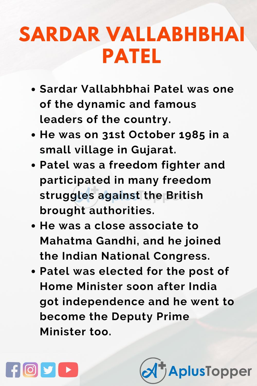 Essay about Sardar Vallabhbhai Patel