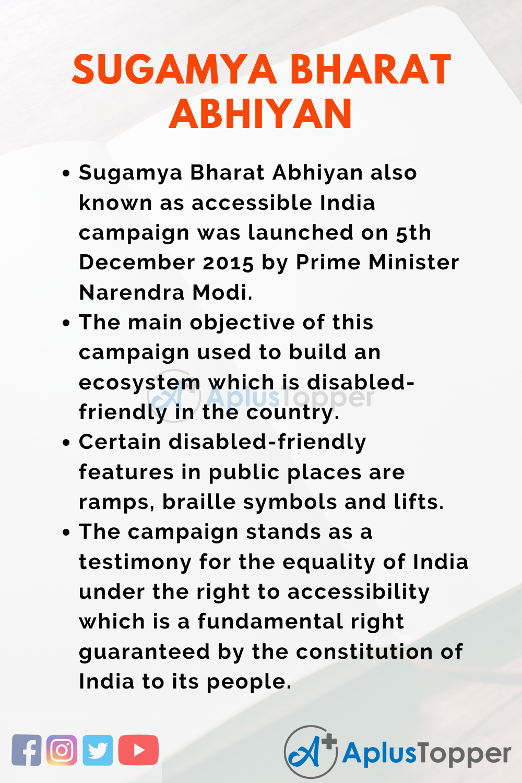 Essay about Sugamya Bharat Abhiyan