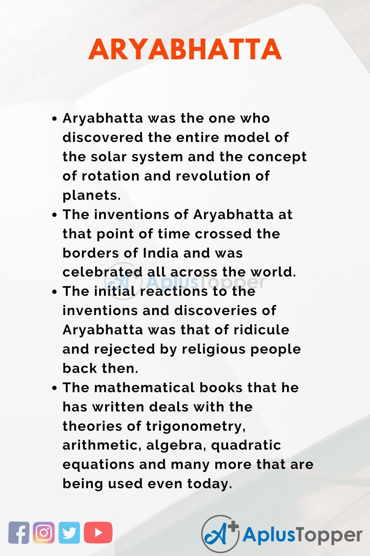 Essay on Aryabhatta Essay