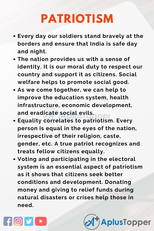 Essay on Importance of Patriotism