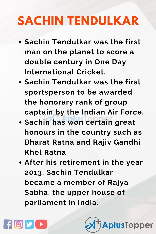 Essay on Sachin Tendulkar