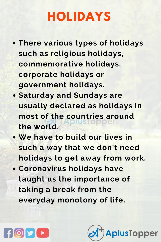 Holidays Essay
