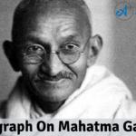 Paragraph On Mahatma Gandhi