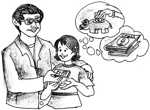 Pocket Money Essay