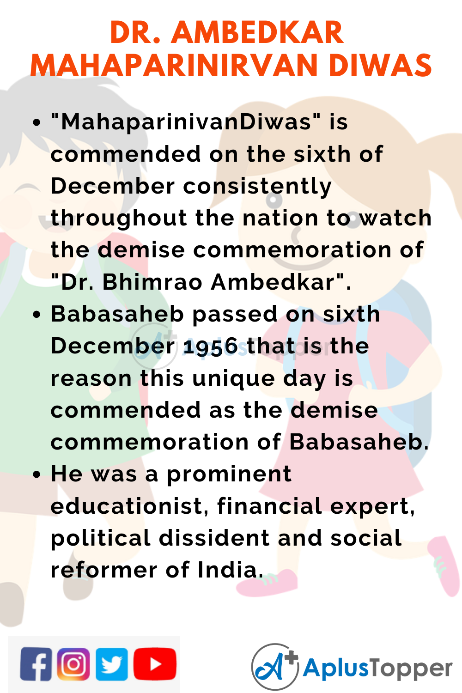 10 Lines On Dr. Ambedkar Mahaparinirvan Diwas for Higher Class Students