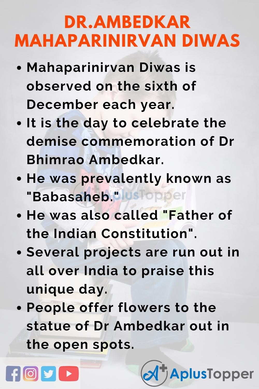 10 Lines On Dr. Ambedkar Mahaparinirvan Diwas for Kids
