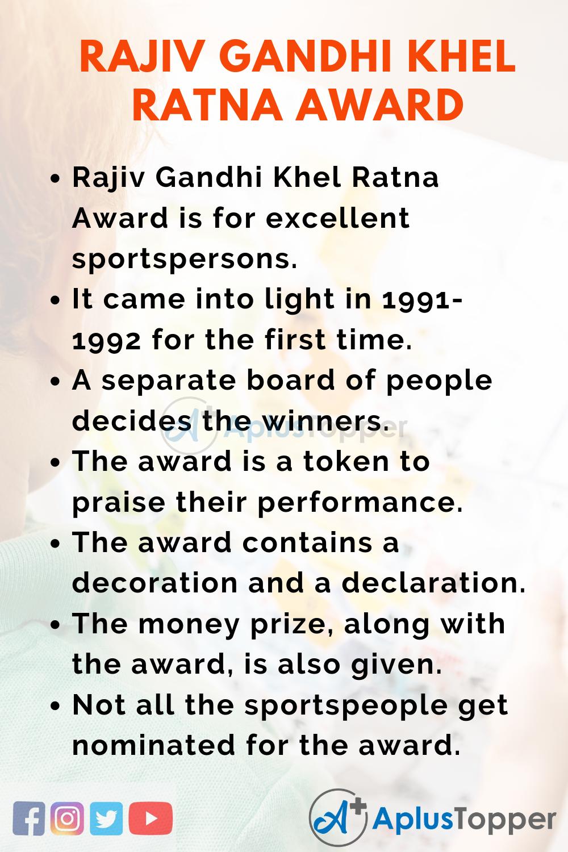 10 Lines On Rajiv Gandhi Khel Ratna Award for Kids