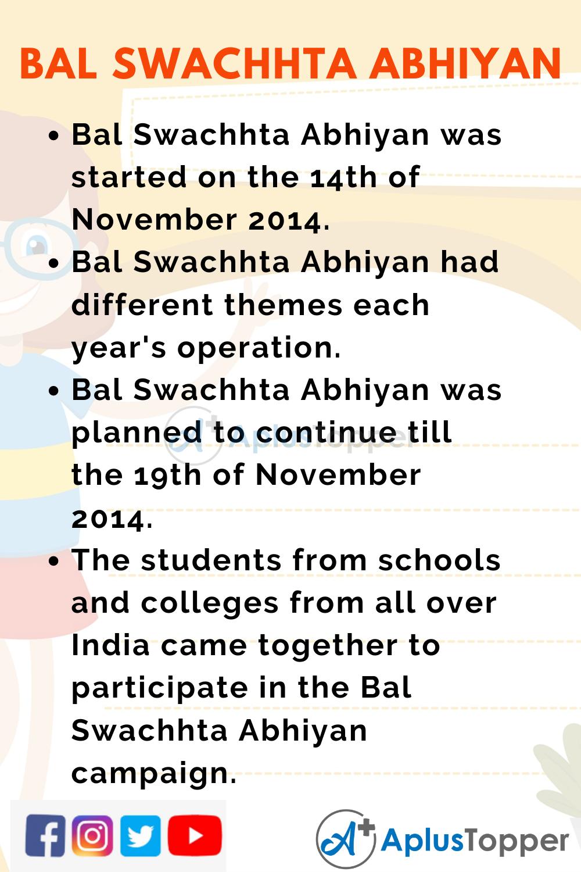 10 Lines about Bal Swachhta Abhiyan