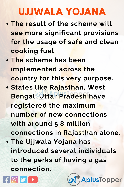 10 Lines about Ujjwala Yojana