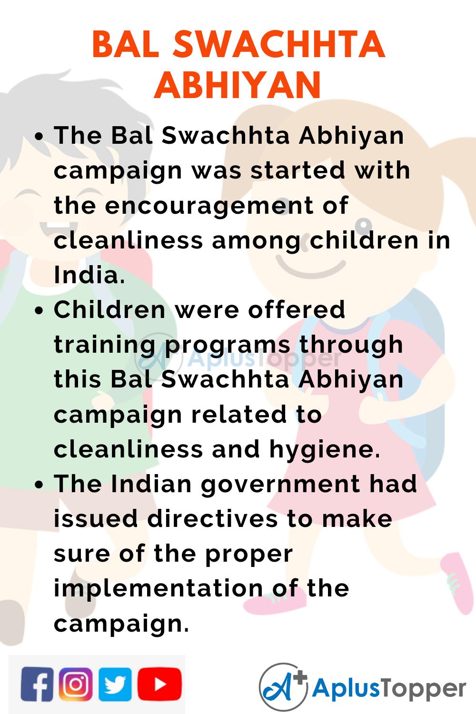 10 Lines for Bal Swachhta Abhiyan