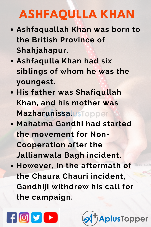 10 Lines on Ashfaqualla Khan for Kids