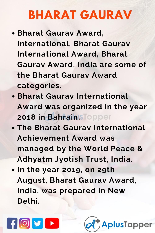10 Lines on Bharat Gaurav Award for Higher Class Students