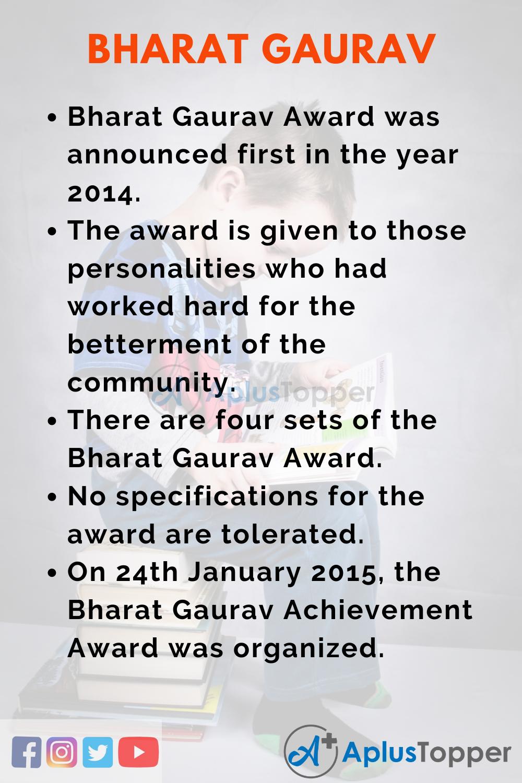 10 Lines on Bharat Gaurav Award for Kids