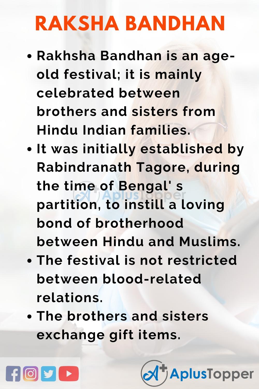 10 Lines on Raksha Bandhan Essay