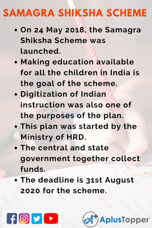 10 Lines on Samagra Shiksha Scheme for Kids