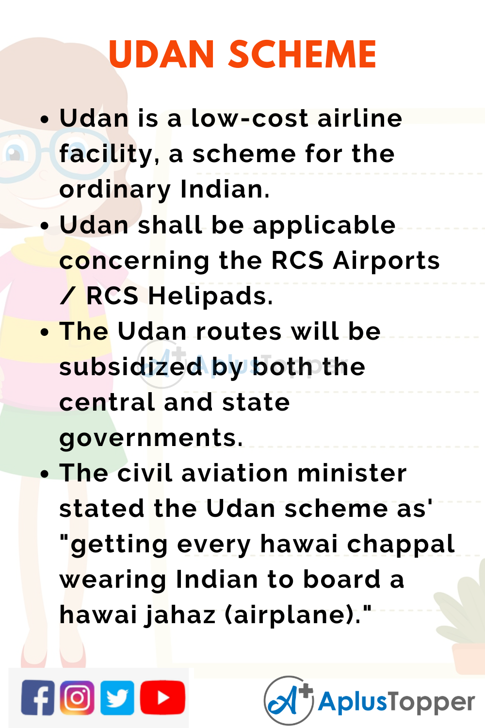 10 Lines on Udan Scheme for Higher Class Students