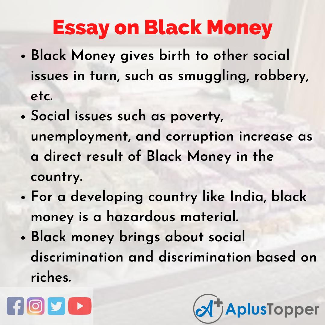 Essay about Black Money