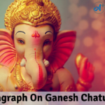 Paragraph On Ganesh Chaturthi