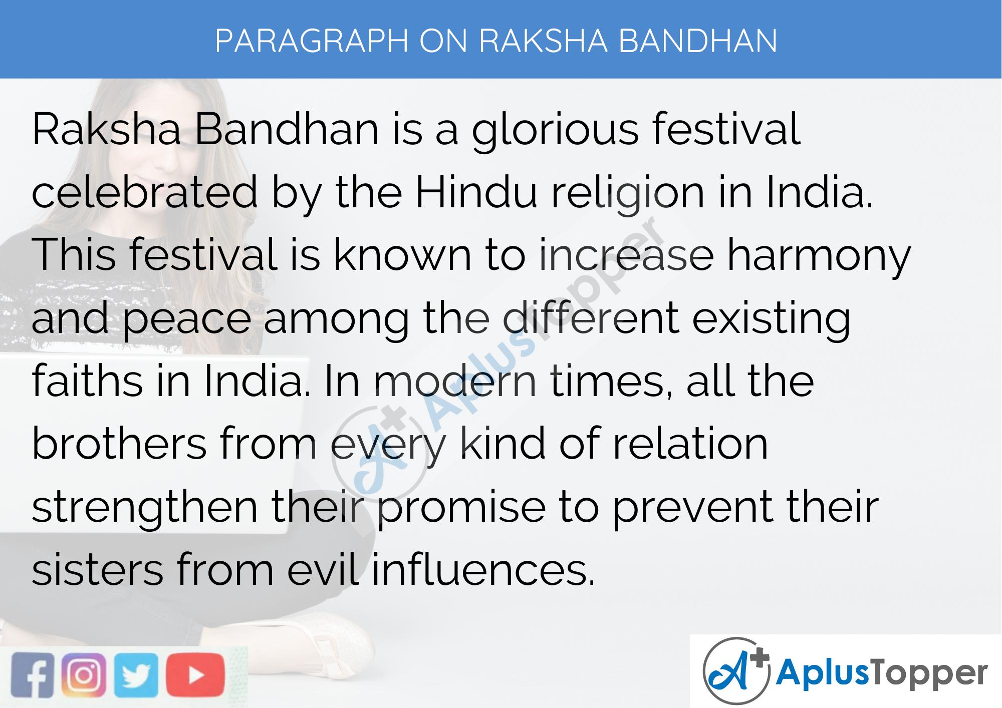 Paragraph on Raksha Bandhan - 100 Words for Classes 1, 2, 3 Kids