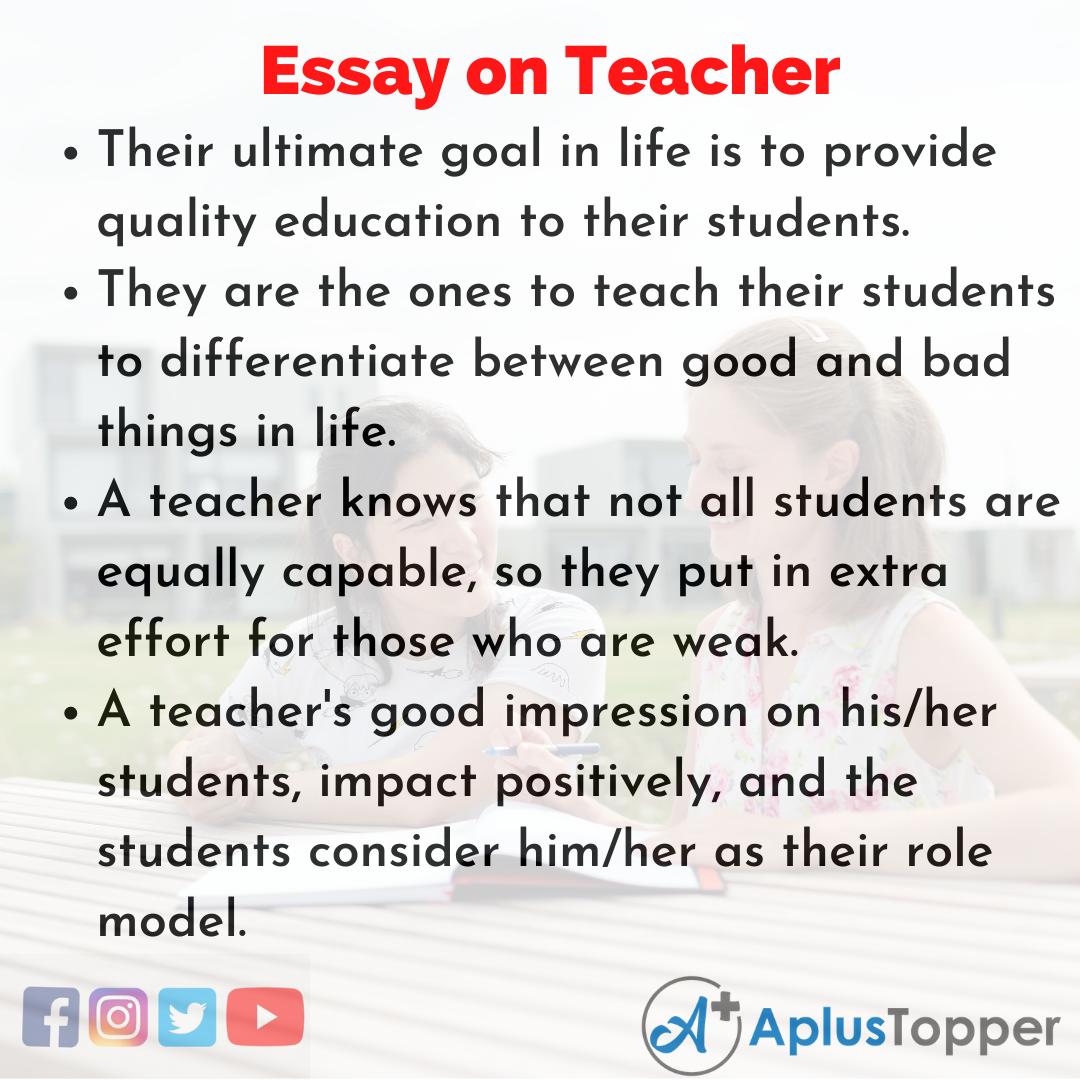 Essay for Teacher
